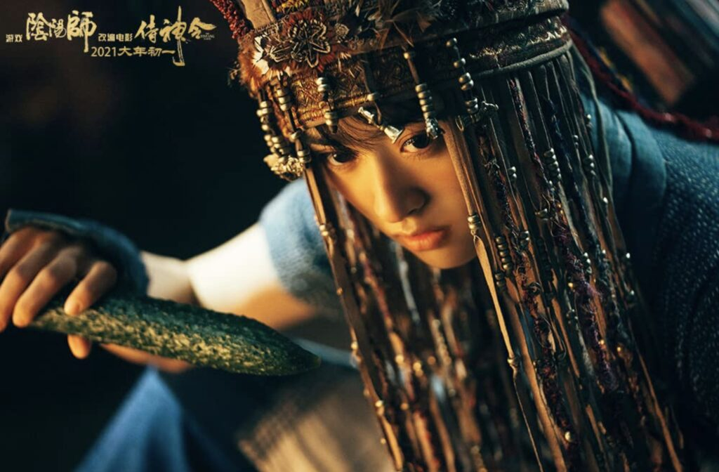 The-Yinyang-Master-movie-film-action-fantasy-2021-review-reviews-侍神令-Shen-Yue
