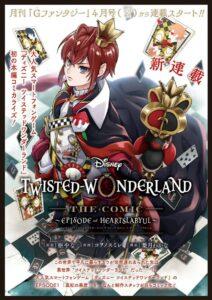 twisted wonderland comic book