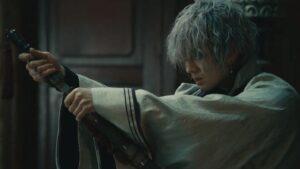 enishi sword