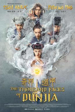 The_Thousand_Faces_of_Dunjia_-_奇門遁甲