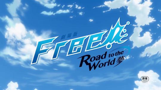 free more