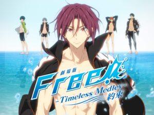 free movie 2
